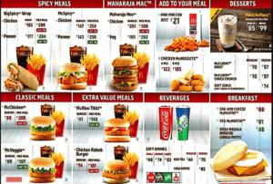 McDonald menu